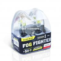 Avantech FOG FIGHTER H27/1 (880) 12V 27W (50W) 3000K