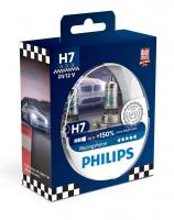 PHILIPS Racing Vision (H7, 12972RVS2)