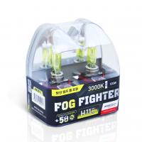Avantech FOG FIGHTER H11 12V 55W (100W) 3000K