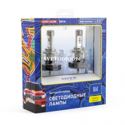 Купить MTF Light H4 Night Assistant LED 4500K | Svetodiod96.ru