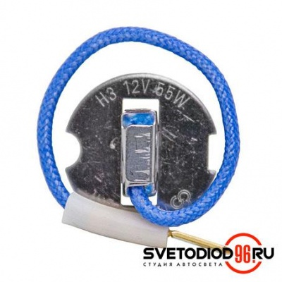 Купить MTF Light H3 12V 55W Vanadium 5000К | Svetodiod96.ru