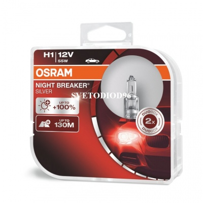 Купить OSRAM NIGHT BREAKER SILVER (H1, 64150NBS-DUOBOX) | Svetodiod96.ru
