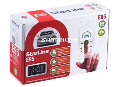 Купить Сигнализация Starline E95 BT 2CAN-2LIN GSM | Svetodiod96.ru