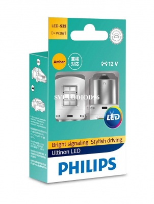 Купить Philips Ultinon LED (PY21W, 11498ULAX2) + Smart Canbus | Svetodiod96.ru