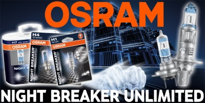 Купить OSRAM NIGHT BREAKER UNLIMITED (HB4, 9006NBU-DUOBOX) | Svetodiod96.ru