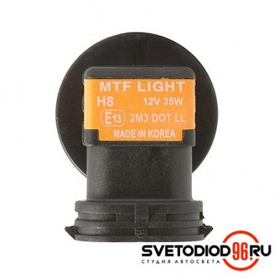 Купить MTF Light H8 12V 35W Palladium 5500K | Svetodiod96.ru
