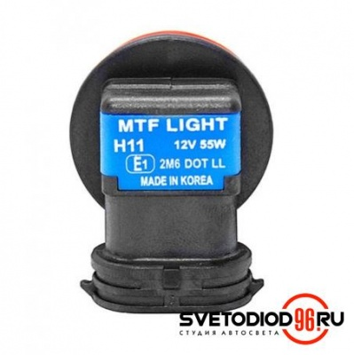 Купить MTF Light H11 12V 55W Palladium 5500K | Svetodiod96.ru